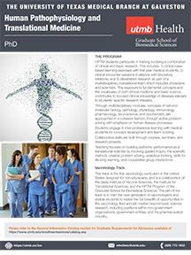 GSBS HPTM program flyer